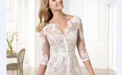 Nikah Elbisesi Modelleri ve Fiyatları 2019-2020